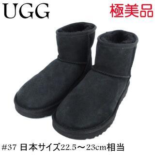 UGG - UGG 極美品 #37 ロゴ クラシック ミニ II ブーツ 秋冬 シューズ 靴