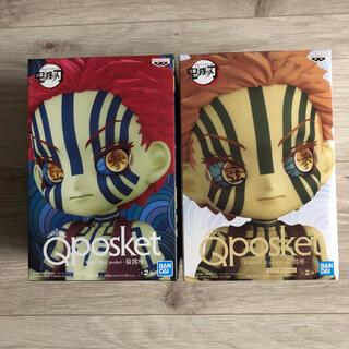 BANDAI - 鬼滅の刃 Qposket フィギュア 猗窩座 2個セット
