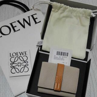 LOEWE - LOEWE ロエべ トライフォールド ウォレット三つ折りミニ財布