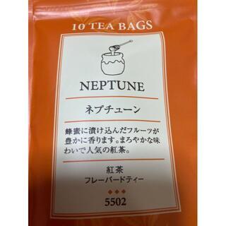 ルピシア(LUPICIA)のネプチューン(ティーパック)(茶)