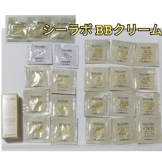 ドクターシーラボ(Dr.Ci Labo)のシーラボ BBクリーム サンプル(BBクリーム)