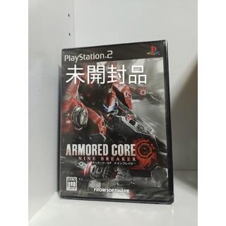 PlayStation2 - 新品、未開封品)アーマード・コア ナインブレイカー PS2