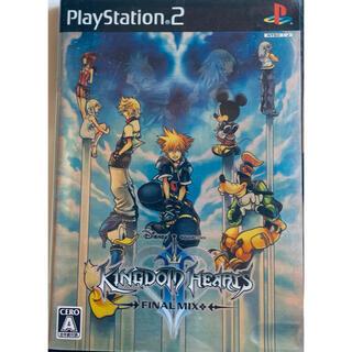 PlayStation2 - 「キングダム ハーツIIファイナルミックス+」