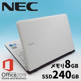 NECノートパソコン 2015年薄型 Office2019 新品SSD ホワイト