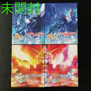 【未開封】ガンダムビルドファイターズ / トライ BOX 1, 2セット