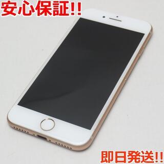 アイフォーン(iPhone)の超美品 SIMフリー iPhone8 256GB ゴールド (スマートフォン本体)