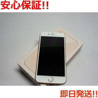 アイフォーン(iPhone)の新品 SIMフリー iPhone8 256GB ゴールド (スマートフォン本体)
