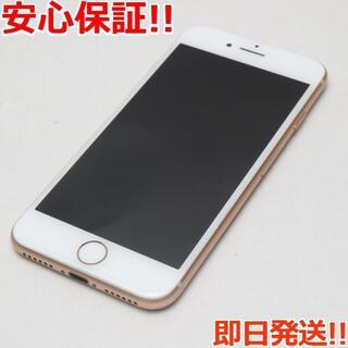 アイフォーン(iPhone)の新品同様 SIMフリー iPhone8 256GB ゴールド (スマートフォン本体)