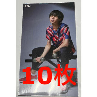 Johnny's - Myojo 12月号 通常版 厚紙 永瀬廉 佐藤勝利