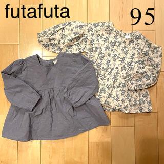 フタフタ(futafuta)のフタフタ ナチュラル系ブラウス2点セット 95(ブラウス)