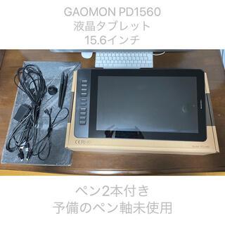 GAOMON PD1560 液晶タブレット