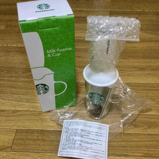 Starbucks Coffee - 未使用 スターバックス Milk Foamer & Cup
