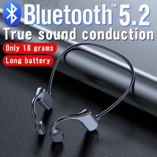 Bluetooth骨伝導ワイヤレスヘッドセット