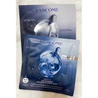 LANCOME - ランコム パック 2枚セット