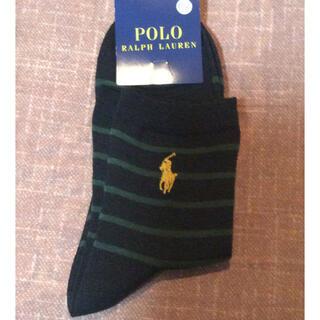 ポロラルフローレン(POLO RALPH LAUREN)のポロ ラルフローレン 婦人 靴下(ソックス)