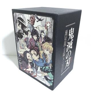 【修正品】鬼滅の刃 Blu-ray/DVD用 1巻~6巻連動購入特典 収納BOX