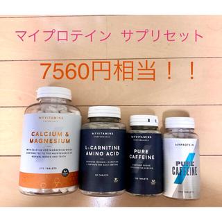 MYPROTEIN - マイプロテイン カルシウム マグネシウム カルニチン ピュアカフェイン