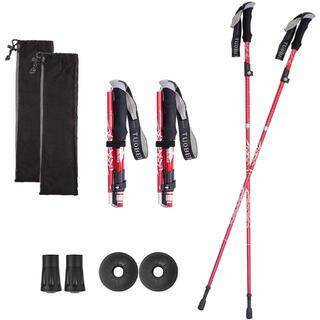 2本セット トレッキングポール 軽量・折りたたみ 登山杖 アルミ製 男女兼用