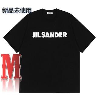 Jil Sander - 【黑M】2枚で9800円です新品 JIL SANDER  Tシャツ