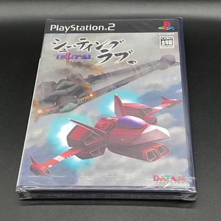 PlayStation2 - シューティングラブ。~TRIZEAL~ PS2 プレイステーション2