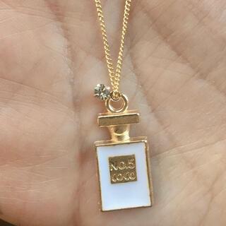 ディオール(Dior)の特別価格❣️⑧白香水瓶ネックレスcoco 人気商品 snidel(ネックレス)