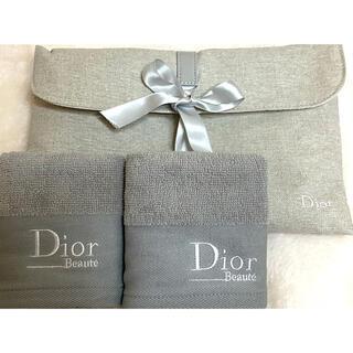 Christian Dior - クリスチャンディオール ディオール★タオルセット グレー★ポーチ付き★