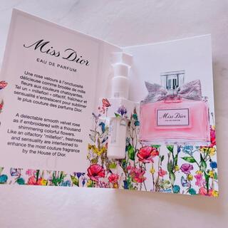Dior - DIOR miss dior ミスディオール オードゥパルファン サンプル