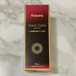 フラコラ(フラコラ)のフラコラ ヒト幹細胞培養エキス原液30ml(美容液)