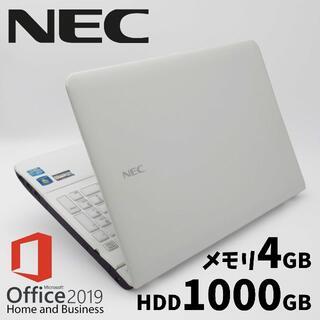 キズあり/NECノートパソコン/i5/メモリ4GB/WEBカメラ/ブルーレイ✨