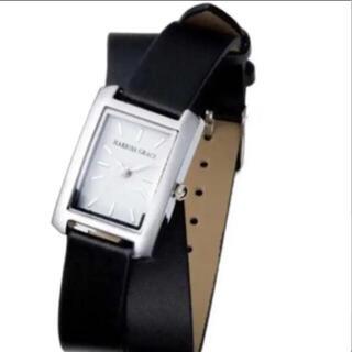 素敵なあの人12月号付録ハリス・グレース 腕時計