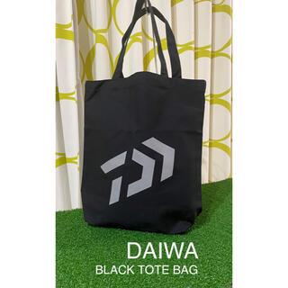 DAIWA - ⭐️DAIWA‼️⭐️ダイワ⭐️トートバッグ★新品未使用★