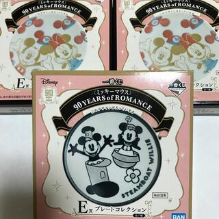ミッキーマウス(ミッキーマウス)のミッキーマウス プレートコレクション 3枚セット 一番くじ(キャラクターグッズ)