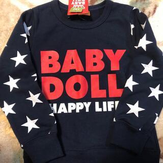 BABYDOLL - BABY  DOLL  男の子 110