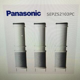パナソニック(Panasonic)のSEPZS2103PC (3本入り) パナソニック(浄水機)