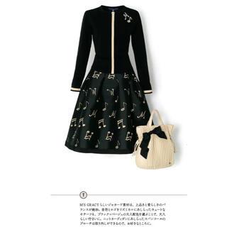 M'S GRACY - 今期♡音符スカート