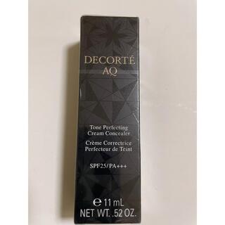 コスメデコルテ(COSME DECORTE)のコスメデコルテ クリームコンシーラー 02 (フェイスクリーム)