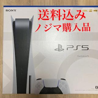 NIKE - 3000円offクーポン使えます!!PlayStation5 本体