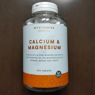 MYPROTEIN - マイプロテインルシウムアンドマグネシウム