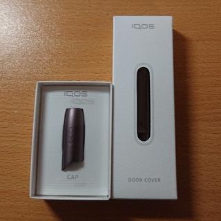 IQOS - IQOS3/DUO 新品キャップ&ドアカバーセット