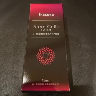 フラコラ(フラコラ)のフラコラ ヒト幹細胞培養エキス原液15ml(美容液)