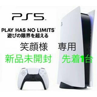 PlayStation - 【新品】PS5 PlayStation5 本体 CFI-1100A01