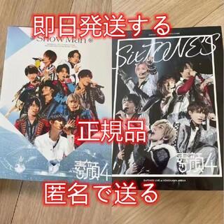 【新品】素顔4 SixTONES盤 DVD  素顔4 Snow Man盤 正規品