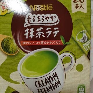 Nestle - ネスレ 抹茶ラテ 15本 スティックタイプ
