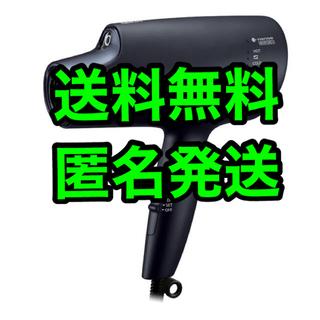 Panasonic - ヘアードライヤー ナノケア EH-NA0G-A