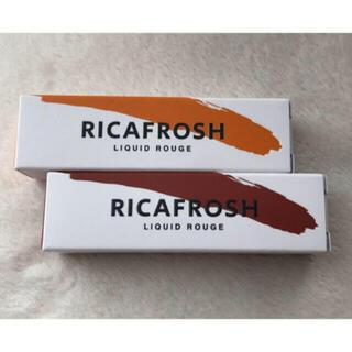 RICAFROSH  01  オランジェット  06  ルーブラウン