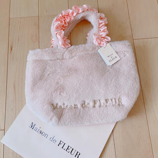 Maison de FLEUR - 【新品.タグ付き】♡メゾンドフルール♡ファーフリルハンドルトートバッグ♡ピンク♡