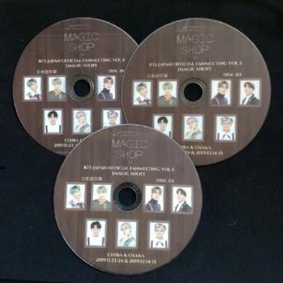 防弾少年団(BTS) - BTS MAGICショップ 店長はジミン🐥日本公演 5thペンミ🌟