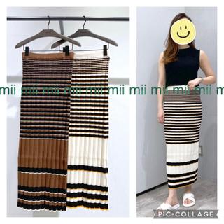 セオリー(theory)の✤2021SS セオリー Theory ニットスカート✤(ロングスカート)