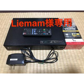 エルジーエレクトロニクス(LG Electronics)のLG BP250ブルーレイDVDレコーダー(ブルーレイプレイヤー)