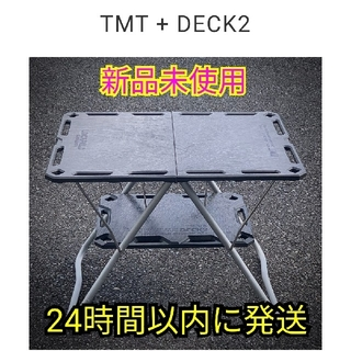 TMT + DECK2 TAKIBI Myテーブル(カスタムパーツ)